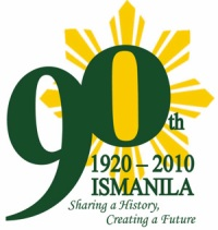 ISM90th logo EIGHTIES ERUPTION III